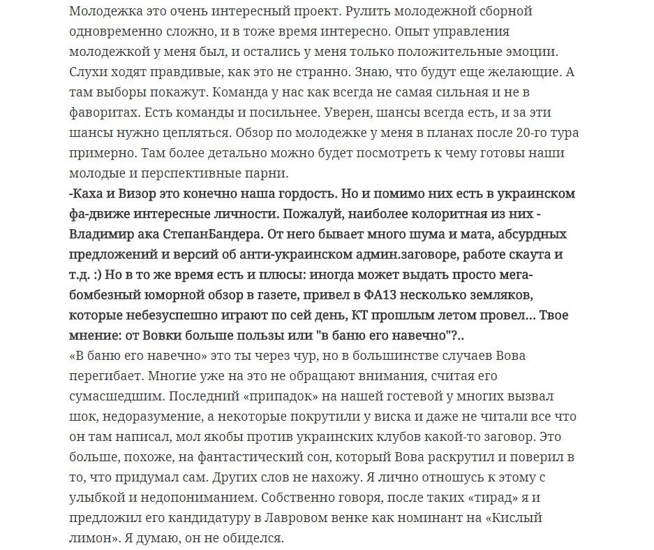 str_11.jpg (937×787)