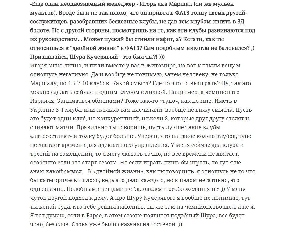 str_12.jpg (938×750)