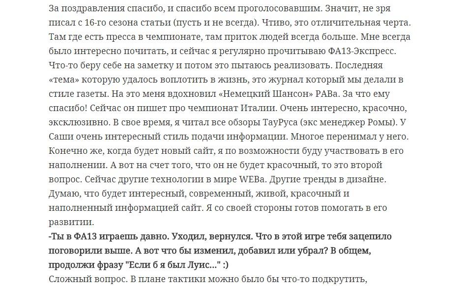 str_14.jpg (938×582)