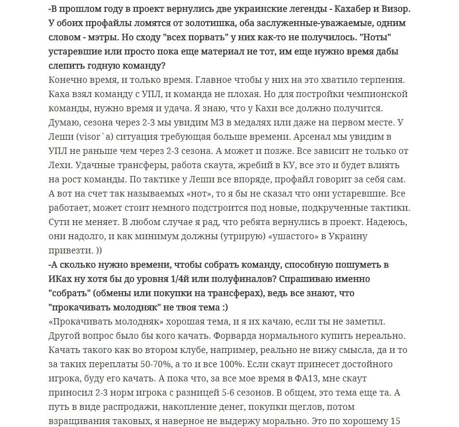 str_9.jpg (937×871)